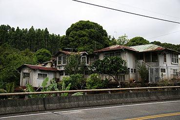 Hawaiihousesm